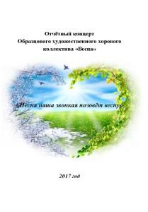 1титульник_2