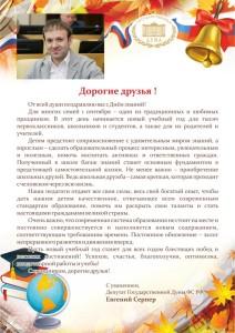 IMG_2582-02-09-19-02-48