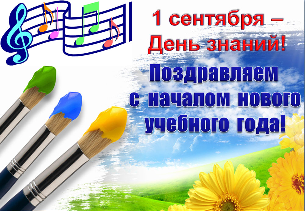 image_image_3046471