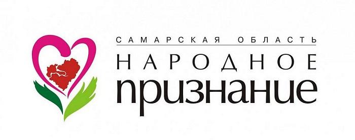 narodnoe-priznanie-logo